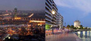 Λεωφορειακή Γραμμή Θεσσαλονίκη Βελιγράδι