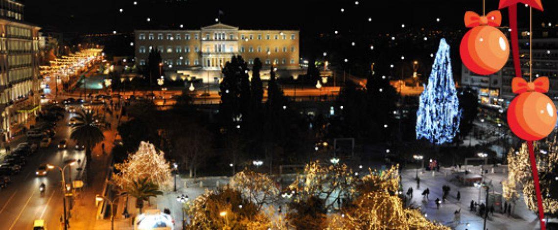 Χριστούγεννα – Πρωτοχρονιά Αθήνα – Λάρισα – Κατερίνη
